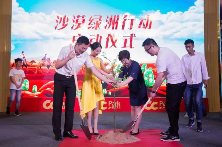 中国青春正能量公益盛典落地西北明珠银川