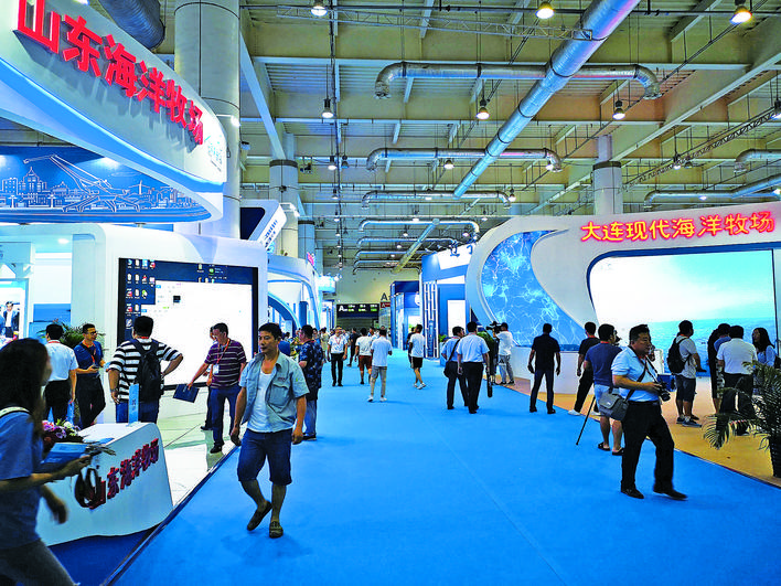 第二届中国国际海洋牧场暨渔业新产品新技术博览会在大连开幕