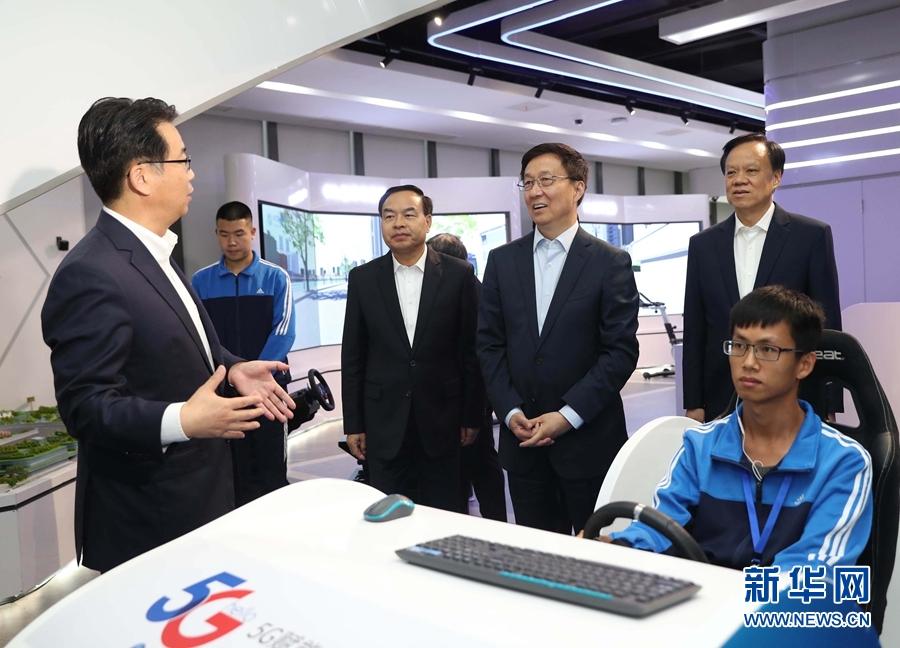 韩正在重庆调研:发挥区位优势加快建设内陆开放高地 实施创新引领努力推动高质量发展