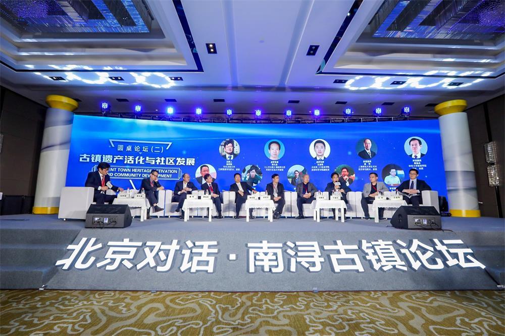 柳忠勤:旅游要强化党的统领,把握时代脉搏