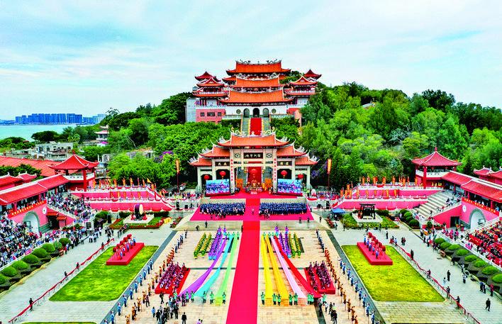 第四届世界妈祖文化论坛启幕湄洲岛