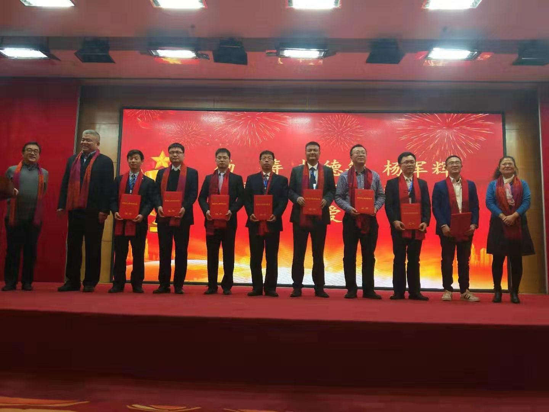 2020年绿色矿山年会暨首届绿色矿山突出贡献奖颁奖大会在北京胜利闭幕