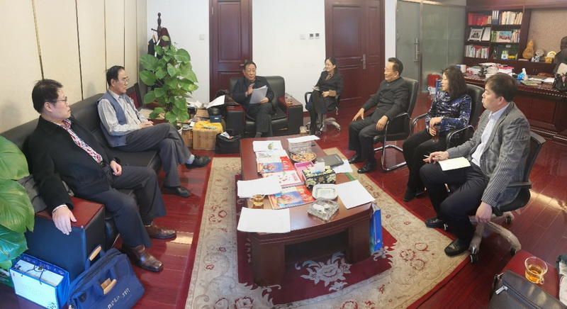 中国国土经济学会:监事会发挥重要作用制度建设全面加强