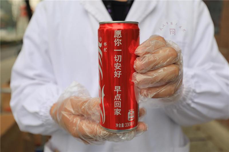 中粮可口可乐捐赠饮用水已送达武汉多家医院,暖心定制为一线医务人员加油