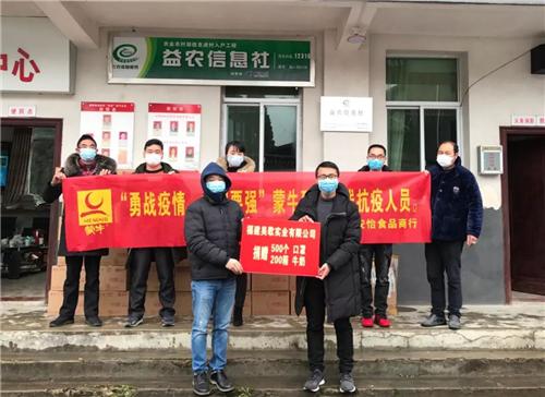 抗击疫情中国国土经济学会会员在行动