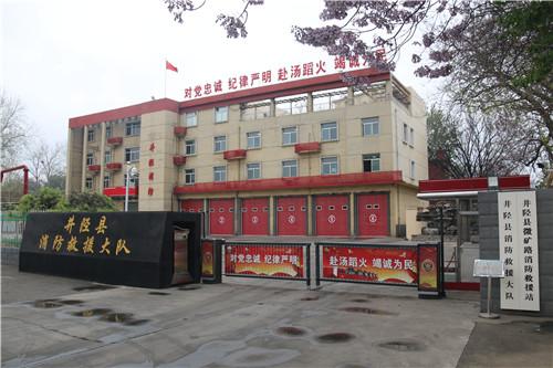 河北井陉:消防救援大队精准发力护航企业复工复产
