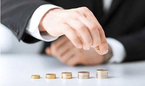 税务总局征求资源税征管意见