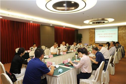 《美丽中国·深呼吸小城评价标准》评审会在京召开
