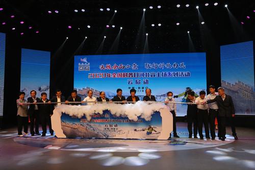 2020年全国科普日河北省主场系列活动成功举行