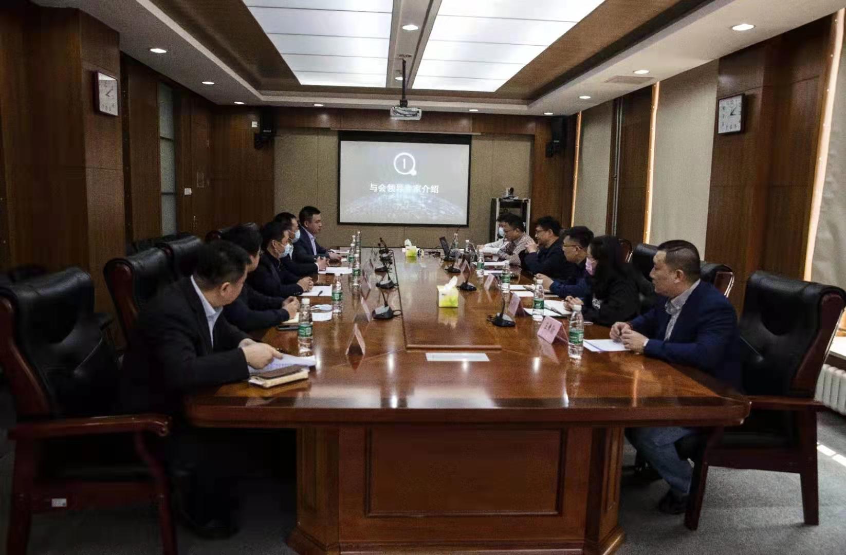 全国青少年网络安全编程大赛第一次工作会议在京召开
