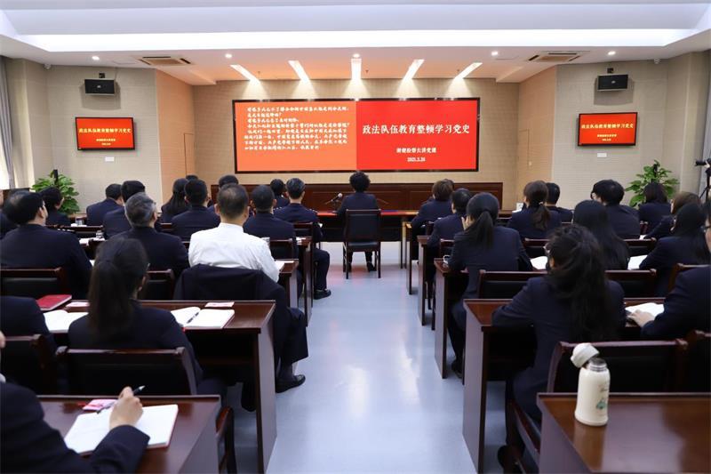 南京江北新区:检察长讲党课,打造忠诚干净担当的检察铁军