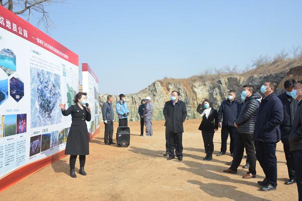 吉林省矿山生态修复治理工作先行试点地区项目开工建设