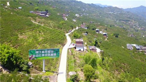 云南绥江:国土综合整治下的乡村之变