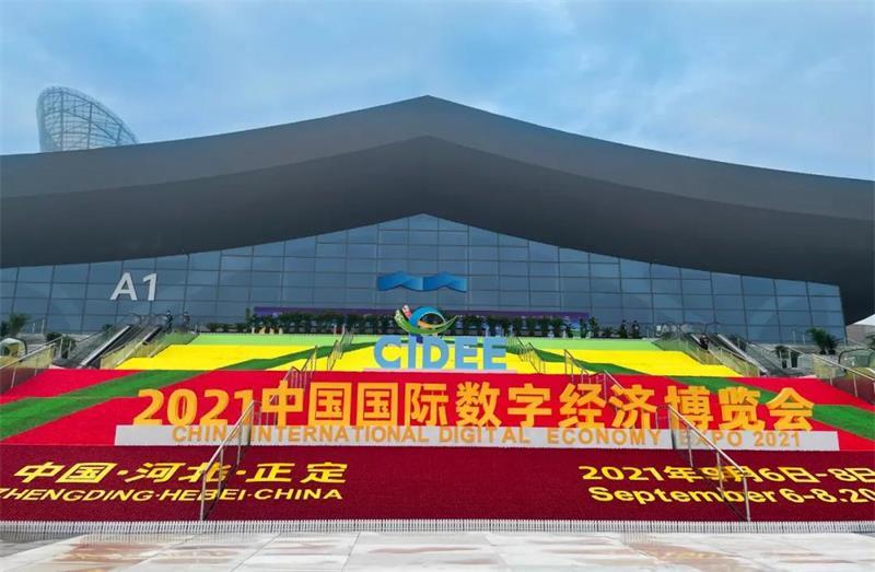 2021数博会 | 河北省副省长胡启生莅临长风信息展台视察工作