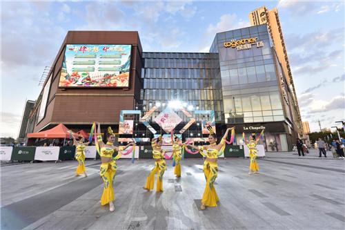 精彩【肆】射 如期而遇 保利广场四周年盛宴嗨FUN石门